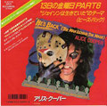 He's Back (The man behind the Mask) / Billion Dollar babies - Japan - Front
