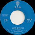 Under my Wheels / Desperado - Japan - PROMO - A