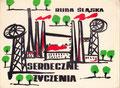 School's Out - Sylvia's Mother - Poland - Postcard 6