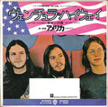Elected - Rare Japanese 2 records Promo - Back