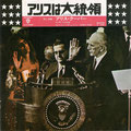 Elected / Luney Tune - Japan - Front