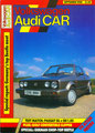 (0209) 09.1988 - Test: Golf I Convertible Clipper - Seite 46-48