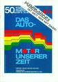 (0265) Messe-Prospekt - IAA 1983 - 16 Seiten (farbig) - Golf 1 Cabrio - Seite 13-15