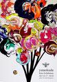 yutaokuda solo exhibition                  2021年3月27日(土)~4月4日(日)