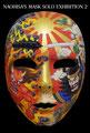 """山口直久 """"Naohisa's Mask Solo Exhibition2""""              2019年4月13日(土)~4月22日(月)"""
