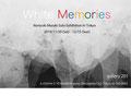 """村木紀之 """"White Memories""""                                                                                    2019年11月30日(土)~12月15日(日)"""