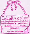 goodday SUNSHINE goodday MOONSHINE     CoLoR × color                  2014年3月21日(金)~3月30日(日)