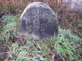 Kein Gedenkstein sondern ein Grenzstein