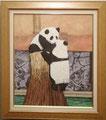 斎藤春枝/パンダの母子