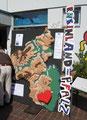 3D-Puzzle der Pfalz