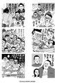 『プレイコミック』(秋田書店)「今日も大金星!」