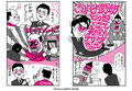 『デキる! 営業 まるわかりBOOK』(成美堂出版)