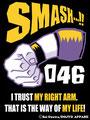 横須賀享選手『SMASH…!!』