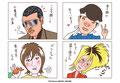 『MEN'Sヘアスーパーカタログ'10』(成美堂出版)