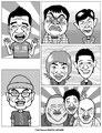 『お笑い解体新書』(オークラ出版)
