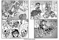 『ホントにあったトンでも犯罪200連発!!』(オークラ出版)