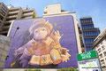 Chile_Santiago de Chile_Mural2