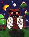 「泥棒フクロウの親方、月をつれて現われる、 やっぱり丸見え」