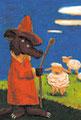 「羊飼いが誰であろうと羊にとって良い人なら、いいのになあ」