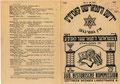 Publikation Nr. 2 der Jüdischen Historischen Kommission Göttingen vom 20.8.1947, Stadtarchiv Göttingen