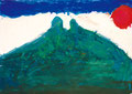 「きれいな山」 キム・チャンセン 福岡朝鮮初級学校