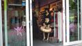 Bouée pour un ... Sex Shop