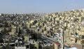 Amman vue de la Citadelle