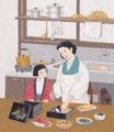 「パパッと出せる和年賀状2016」掲載・2015