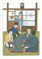 立川談四楼「マーちゃん」僕とみんなの昭和物語A・2017