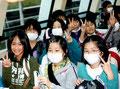 in Japan normal