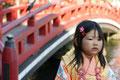 Japanischer Kindergeburtstag