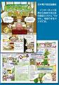 日本電子認証協議会「ミドリのアドレスバーは安全のしるし」