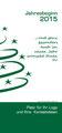 Weihnachtskarte Rückseite von blickpunkte design für staunraum