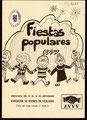 Cartel Fiestas de Vicálvaro 1977 (Imagen: memoriademadrid.es)