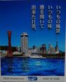 近広連技術開発委員長賞 タイコー展装(株)(兵庫)