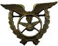 Специальность ВВС. ЦЕНА 700 руб. №1