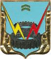 Специальная ремонтная группа 15-008. ЦЕНА 470 руб.