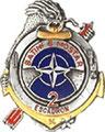 1-ый полк МП, 2-ой эскадрон. 1996 год, г. Мостар. ЦЕНА 700 руб.