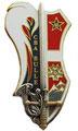 Знак учебной группы. 7 альпийский батальон. ЦЕНА 950 руб.