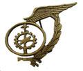 Ученик специальности ВВС. ЦЕНА 680 руб.