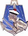 Школа морской пехоты. ЦЕНА 700 руб.