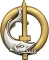 Боевой пловец(золото). ЦЕНА 780 руб.