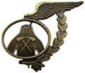 Пожарный курсант ВВС. ЦЕНА 680 руб.