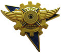 База Вильядублай. Эскадрон технической поддержки. ЦЕНА 500 руб.