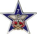 7 полк поддержки. Школа лыжной разведки. ЦЕНА 680 руб.
