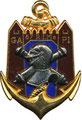67-ой полк МП. ЦЕНА 560 руб.