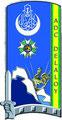Школа младших офицеров действит. службы. 277 выпуск ''Адьюнкт Делалой''. ЦЕНА 1300 руб.