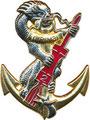 1-ый полк МП, 2-ой эскадрон. ЦЕНА 680 руб.