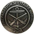 Военная подготовка морской пехоты. ЦЕНА 500 руб.