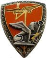 Центр связи ВВС. ЦЕНА 550 руб.